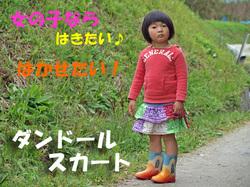 014-のコピー.jpg